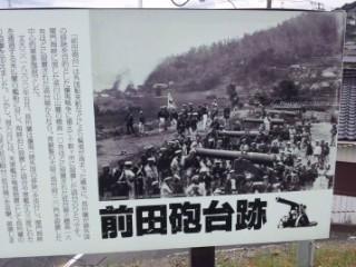 九州・山口の近代化産業遺産群の画像 p1_19